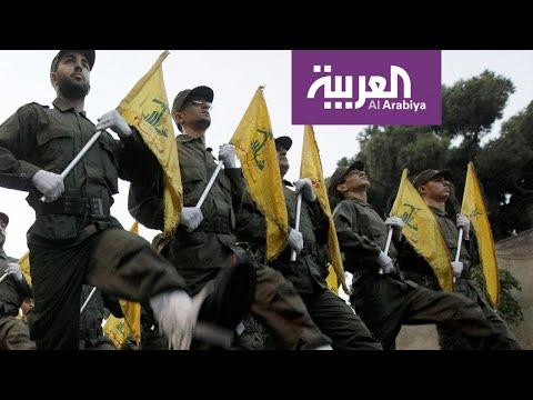 حزب الله في أميركا اللاتينية تاريخ طويل  - نشر قبل 27 دقيقة