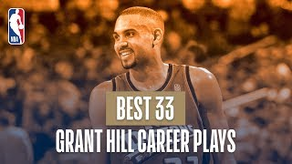 Download Grant Hill's Best 33 Plays Of His Career Mp3 and Videos
