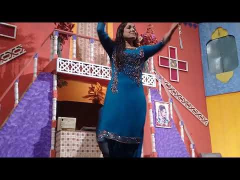 Sania bhatti new song lohy da chimta
