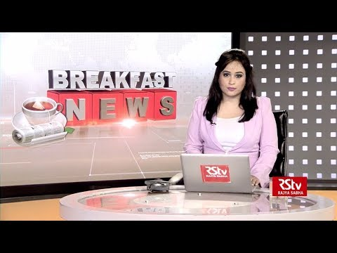 English News Bulletin – Oct 30, 2018 (8 am)