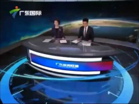 GRT World - Guangdong News intro - 01/06/2017