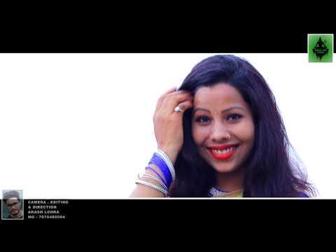 Suno Na Re ... Nagpuri Video 💗 Raju Kerketa & Chaitali Roy💗