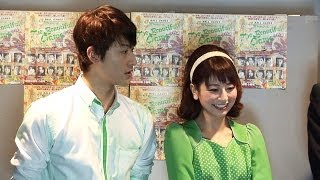 公演の詳細はこちら http://entre-news.jp/2014/02/14418.html 2014年1...
