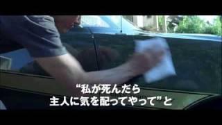 主演・監督クリント・イーストウッド。ゴールデンウィーク公開.