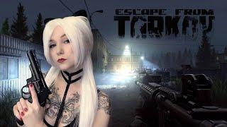 Отберите у блондинки пушку // Аннушка в Escape from Tarkov // #СквайерПрости