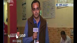 #مصر_تنتخب | جهاز القارئ الإلكتروني يستخدم في معرفة اللجنة والرقم المسلسل للناخب في المنيا