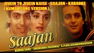 JIYEIN TO JIYEIN KAISE BIN APKE - SAAJAN - HQ VIDEO LYRICS KARAOKE