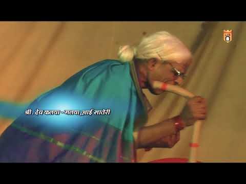 DEVAK KALJI (Malvani Akankika)part1