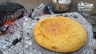 شاهد نتيجة تجربة #خبزة الجمر على حطب شجرة #الكين 😍😍 #Cinchona