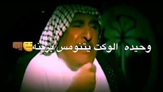 الشاعر .محمد سعد : ولا طاب  . روعه حالت واتساب