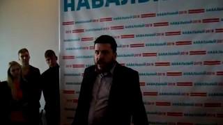 Леонид Волков в Хабаровске