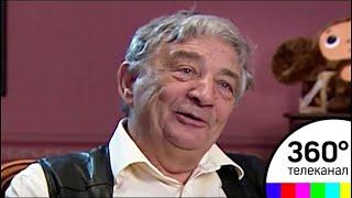"""""""Спасибо за наши детские впечатления"""": в возрасте 80 лет скончался писатель Эдуард Успенский"""