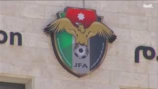 اللجنة التأديبية في اتحاد الكرة الأردني تقرر إيقاف رئيس نادي الوحدات لمدة شهرين