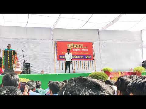 Solo Dance On Tu Firdi Aa Yaari Laun Nu Song | Govt P.G College Jind 2020