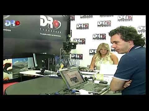 """Συνέντευξη Ν. Λυγερού """"Ο αγώνας για τη Μακεδονία και η Ονοματοδοσία οδού Raphaël Lemkin"""", DRTV"""