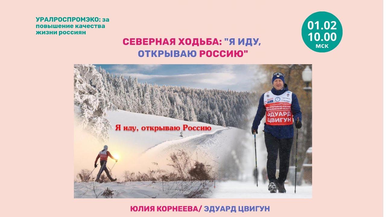 Онлайн диалог с Юлией Корнеевой