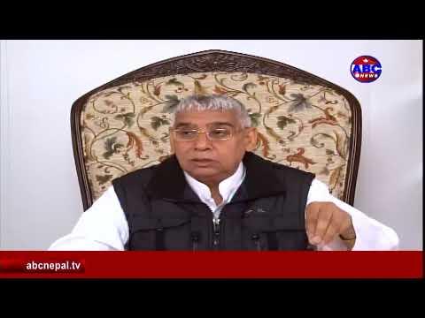 ABC TELEVISION NEPAL