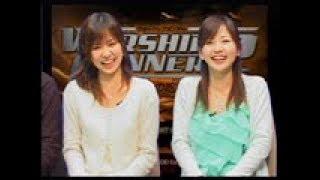 ゲッチャTV 2006.03.02 三宅梢子 動画 17