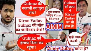 Justice for Gulnaz | VineyDubey | KiranYadav | Assaduddin Owaisi | AIMIM | Love Jihad YogiAdityaNath