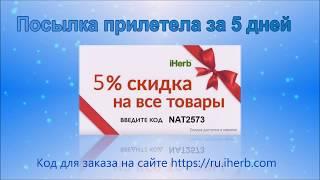 видео Промокоды и купоны 4Fresh (4Фреш) на октябрь 2018