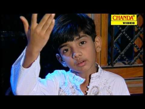 Hindi Mata Songs - Chanda Mama Maa Sea Mujhea Mila De | Jhula Jhul Rahi Ambey | Lagwanti Pathak