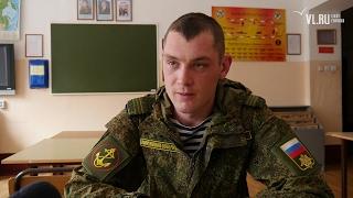 VL.ru - будни морпехов Владивостока