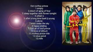 OST ROOFTOP PRINCE MP3 FULL