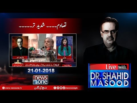 Live With Dr.Shahid Masood - 21-January-2018 - News One