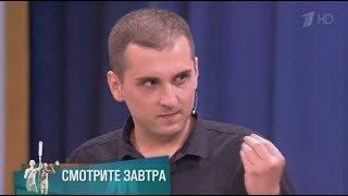 🎎(Анонс) Артем Мандравин в гостях передачи Мужское/Женское