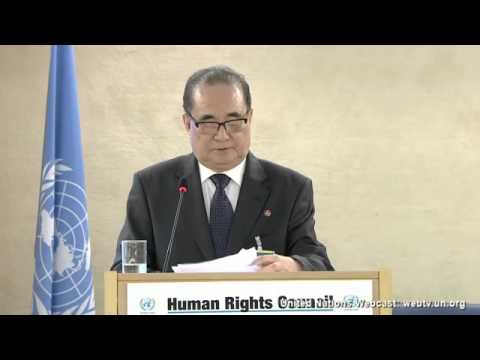 Foreign Minister of North Korea on Human Rights - March 1, 2016