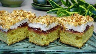 """Пирог """"Дамский каприз"""".Невероятно вкусный пирог к чаю.NEWCHIC"""