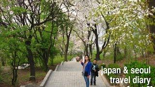 TRAVEL DIARY: JAPAN & SEOUL [vlog pt. 2]