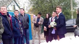 Выкуп невесты. Украина.