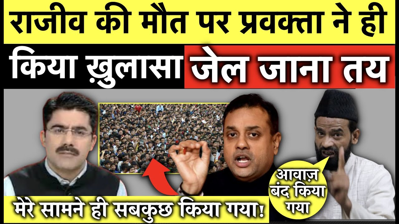 Sambit Patra   Rohit Sardana   PM Modi Live    Aaj Tak Live Tv    Rajiv Tyagi
