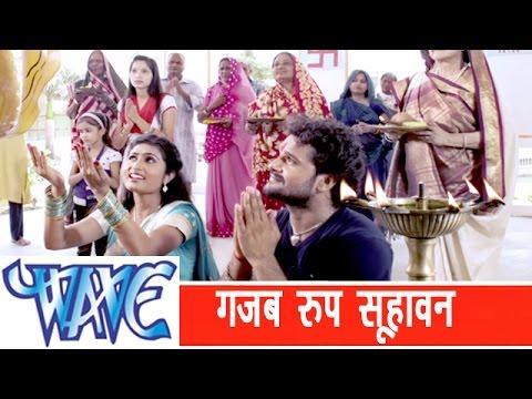 Gajab Roop Suhawan    Bhojpuri Devi Geet    Khesari Lal Yadav II Hathkadi