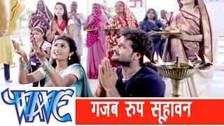 Gajab Roop Suhawan || Bhojpuri Devi Geet || Khesari Lal Yadav II Hathkadi