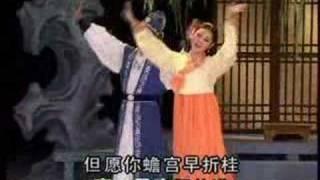 潮剧《春香传》选段.