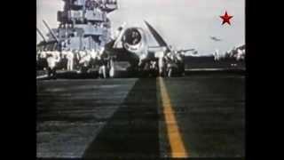 «Авианесущие корабли Советского Cоюза».Часть 1 /Aircraft carriers of the Soviet Union, part 1