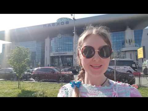 Экспресс Киев - Борисполь. Как добраться до аэропорта Борисполь и Жуляны от жд вокзала в Киеве.