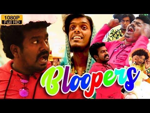 Cooku With Comali Bala And Thangadurai Bloopers   Velavan Stores   T.Nagar   Chennai   Fun Shopping
