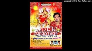 Doli chadi aili   |Jai Maa  Sherawali  |   Mukesh Babua | Angle MP3