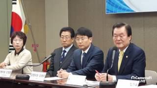 김경재 자유총연맹 회장 환영사 / 태블릿PC조작진상규명위 발족(1)