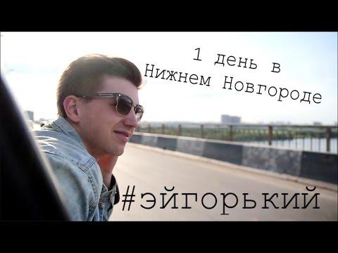 Горящие туры и путевки из Москвы и Нижнего Новгорода от