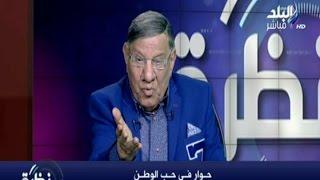 بالفيديو.. مفيد فوزي:' الشاشة ما اتخلقتش عشان محمد سعد يشيل هيفاء'