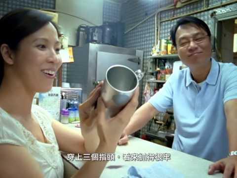 香港的註冊外觀設計保護 - YouTube