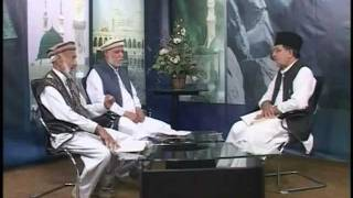 Pushto Muzakarah Qabooliat-e-Dua #2 Seeratun Nabi(saw), Islam Ahmadiyya
