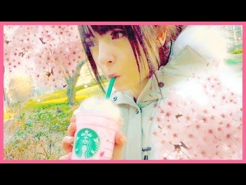 Limited Starbucks CHERRY BLOSSOM Frappucino!