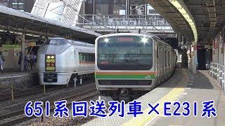 E231系U501編成 湘南新宿ライン 大宮発車