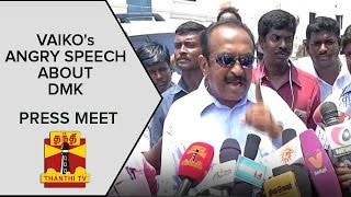MDMK Chief Vaiko's Angry Press Meet About DMK in Chennai | Thanthi Tv