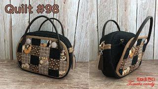 퀼트 No.98 작은손가방(Small bag), 퀼트가…